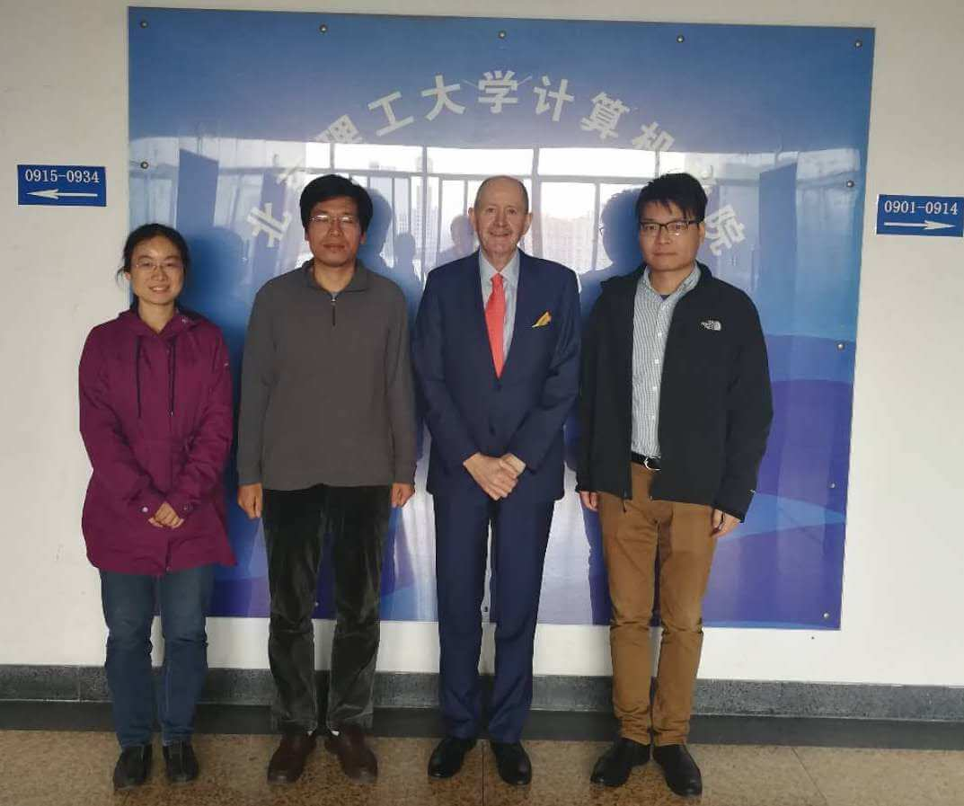 BJIT, Beijing, Robert Owen with Teachers and Fucheng Li, China Manager for Digilent Inc. Oct. 2017