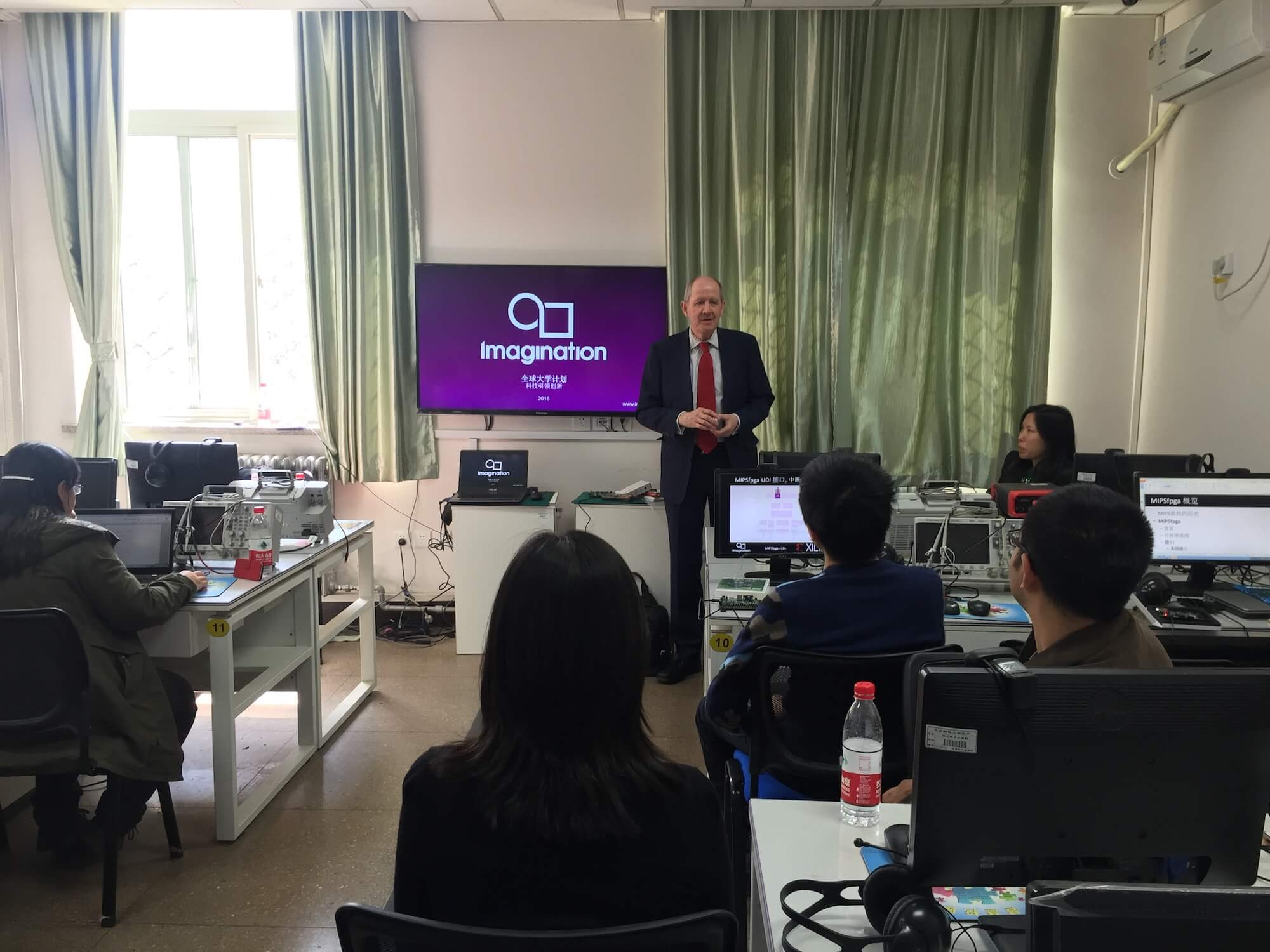 Robert Owen presenting at BUPT, Beijing, April 2016