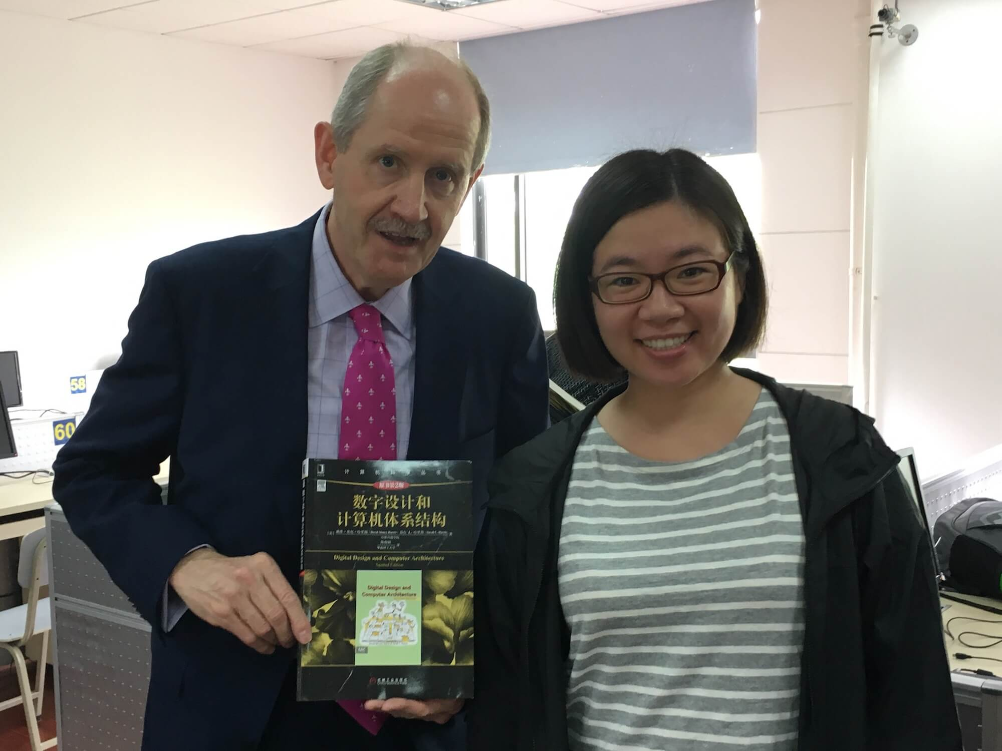 Author Prof Junying Chen of South China University with Robert Owen, April 2016