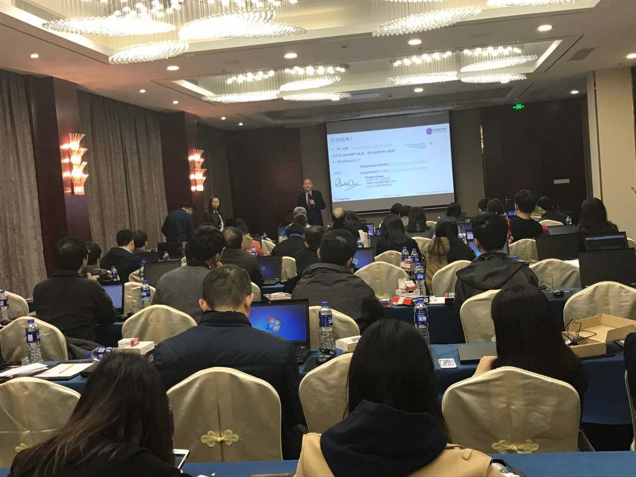 Robert Owen introducing the Imagination University Programme at a Microchip Workshop, Nanjing, China. Nov. 2016