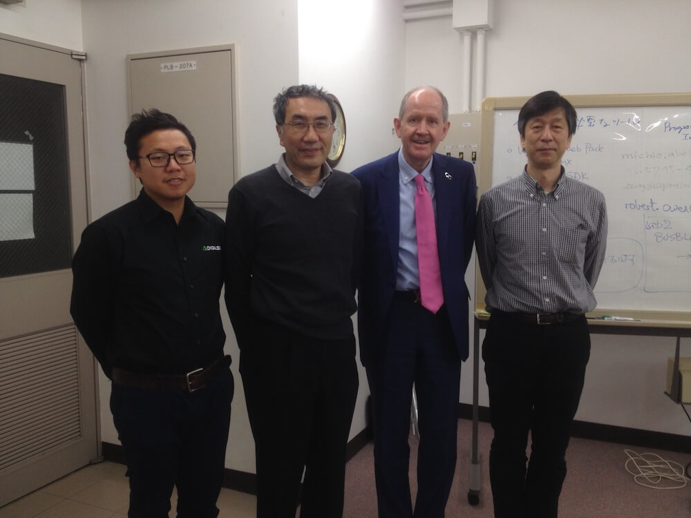 Alex Wong (Digilent), Prof Amano (Keio University), Robert Owen and Michio Abe (Imagination Technologies). Nov. 2015